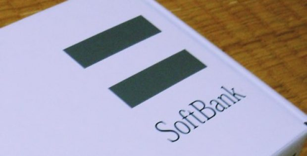 softbank power solar alliance