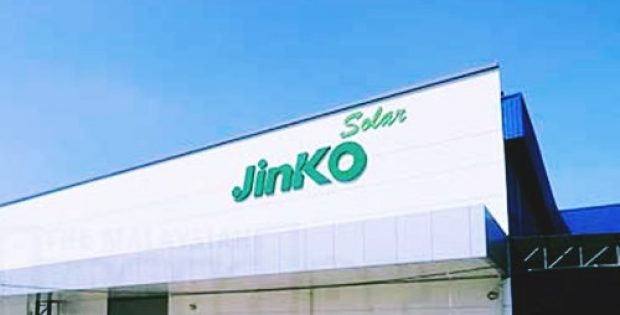 JinkoSolar PV modules to Techren Solar 1 Project