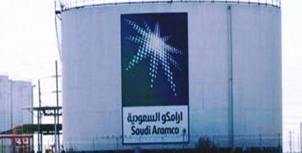 Saudi Aramco energy & industrial park