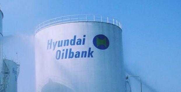 Hyundai Oilbank stake
